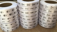 Picture of Size Tags for Garments-100 units